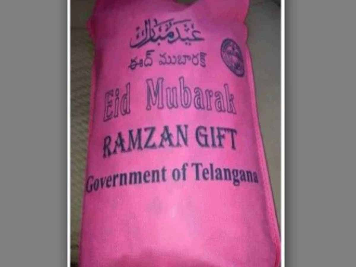 Congress asks TS Govt to distribute Ramadan-pack to poor Muslims