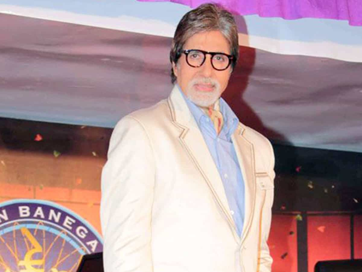 Big B: What is the space between eyebrows called?