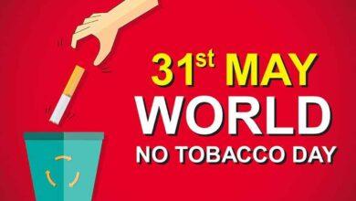Photo of World No Tobacco Day 31st May 2020