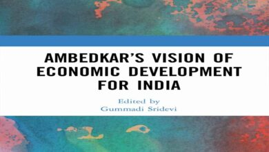 Photo of 'Ambedkar's vision of Economic Development for India'