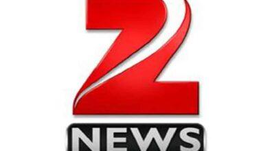 Photo of #ZeeNewsSealKaro top trends after 28 staffers test positive