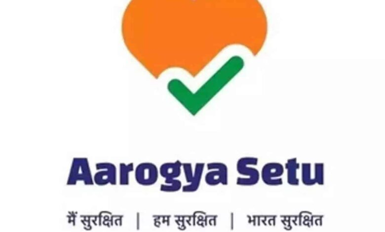 Aarogya setu app download