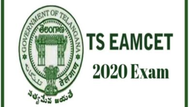 Photo of TS EAMCET results to be announced today – Admission schedule released