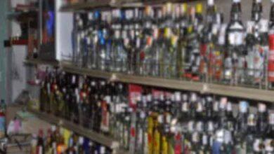 Photo of Liquor prices hike: Telangana raises tax on alcohol by 16%