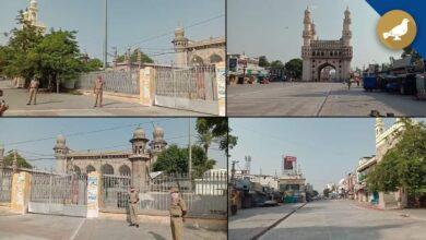 Photo of Makkah Masjid wears deserted look on Eid ul fitr