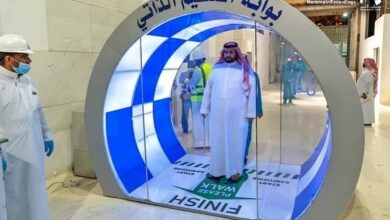 Photo of Self-sterilization gates installed at Grand Mosque, Makkah