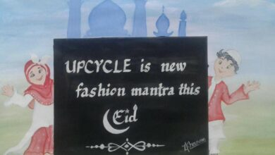 Photo of Upcycle is the fashion mantra this Eid