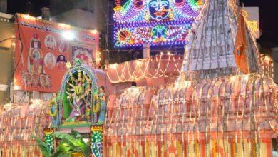 Photo of Hyderabad to hold low key Bonalu celebrations