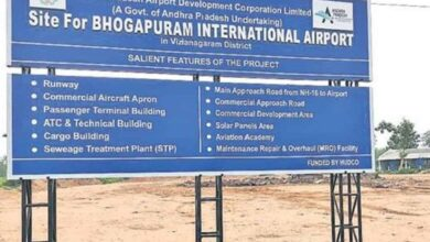 GVIAL to develop and operate Bhogapuram Airport