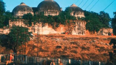 Photo of Land handed over to Sunni Waqf Board in lieu of Babri Masjid