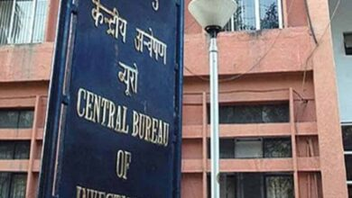 CBI books BJP leader,others in Rs 67 cr cheating, forgery case