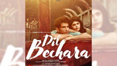 Photo of Dil Bechara actress Sanjana pens cryptic ode to Mumbai