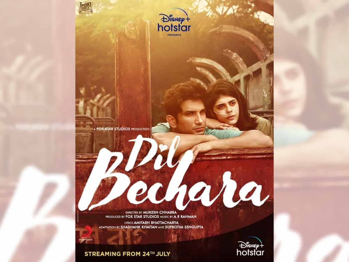 Dil Bechara actress