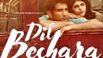 Photo of Sushant Singh Rajput's last film 'Dil Bechara' to premiere on Disney+ Hotstar