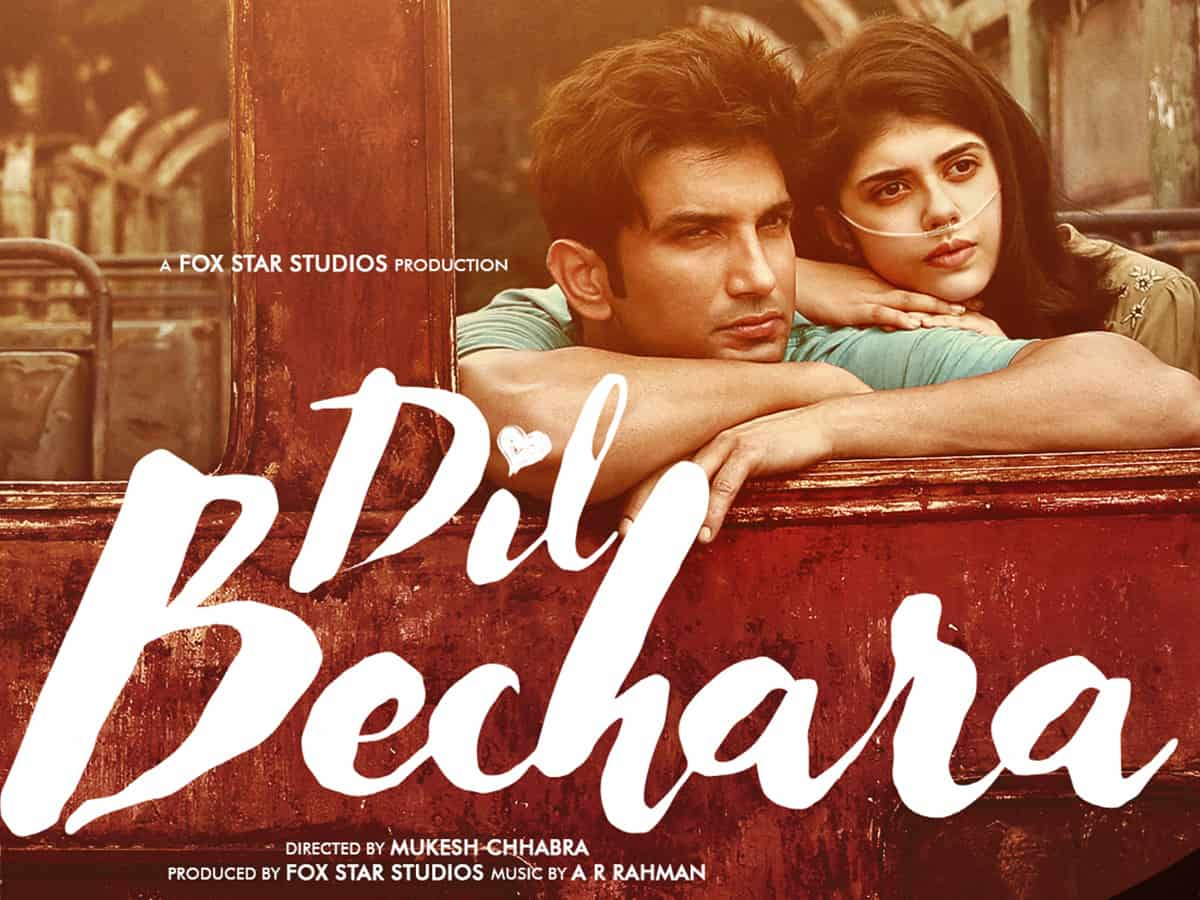 Sushant Singh Rajput's last film 'Dil Bechara' to premier on Disney+ Hotstar