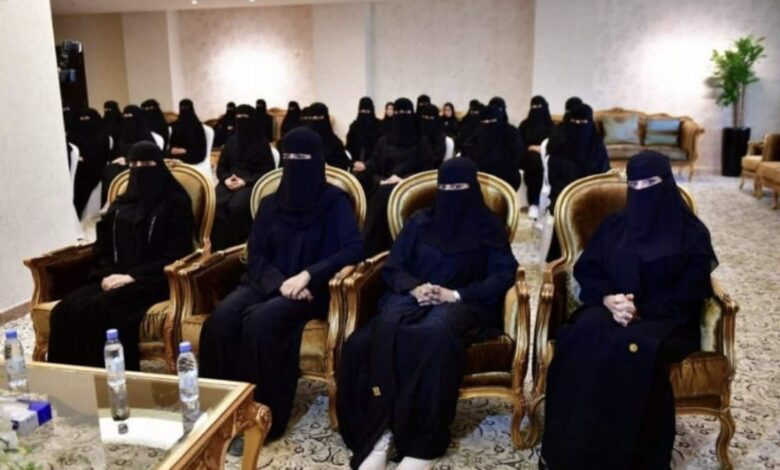 50 women appointed as public prosecutor investigators for the first time in history of Sauid Arabia.