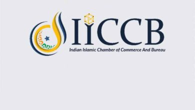 Photo of Muslim commerce association, IICCB, holds first ever webinar
