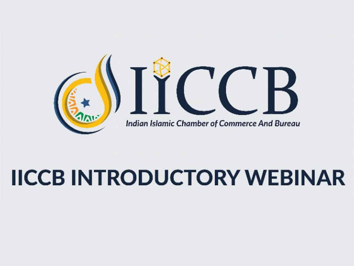 Professionals invited for Indian Islamic Chamber of Commerce