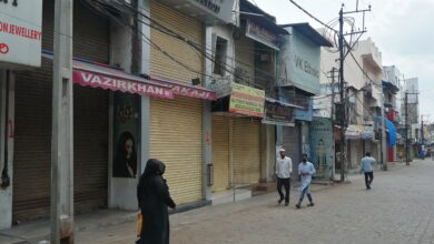 Photo of Hyderabad traders Self-imposed lockdown
