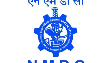 Photo of NMDC resumes mining operations at Bacheli mine in Chhattisgarh
