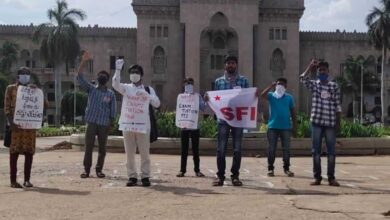 Photo of AIDSO protests against examination fee collection
