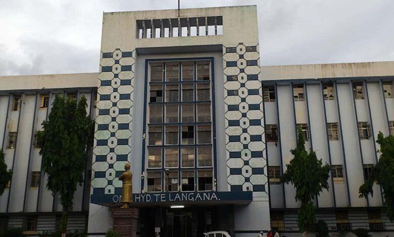 Osmania Medical College