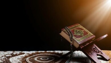 Photo of Quran's Message For Humanity