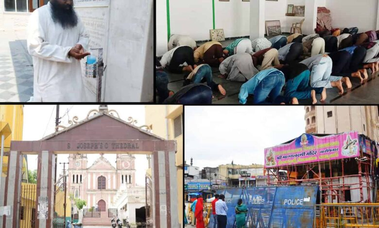 Places of worship open but fewer devotees are visiting