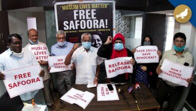 Photo of Hyderabad: SC ST BC Muslim front demands to release Safoora