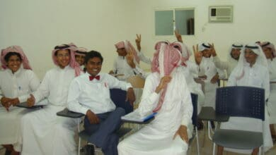 Photo of Saudi Arabia university launches 'happiness unit'
