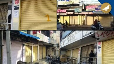 Photo of Shahalibanda Jewellery Shops are being closed until 4.30 p.m