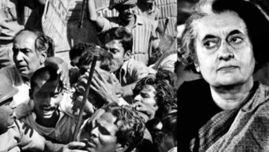 Photo of Emergency–A dark chapter in Indian democracy