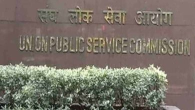 UPSC postpones civil services preliminary exam to October 10