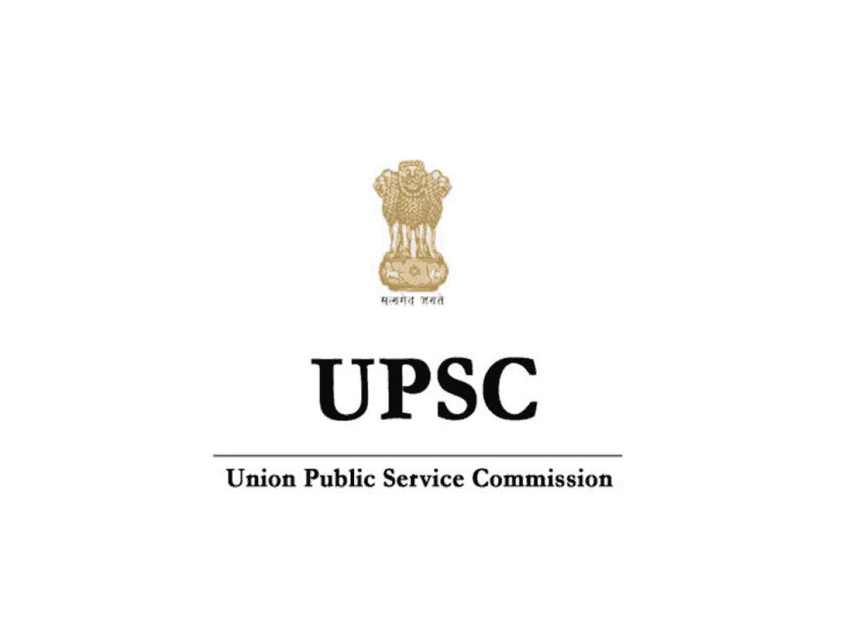 UPSC Prelims exam
