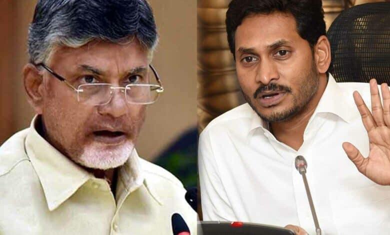 Jagan and Chandrababu