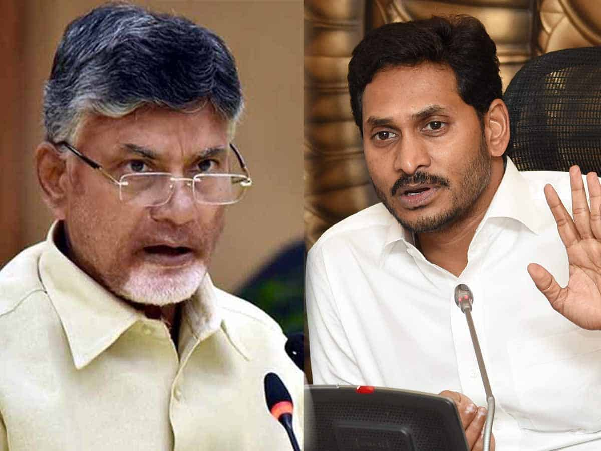 Jagan and Chandrababu