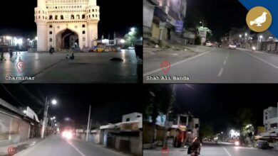 Photo of Night Curfew in Old city Hyderabad