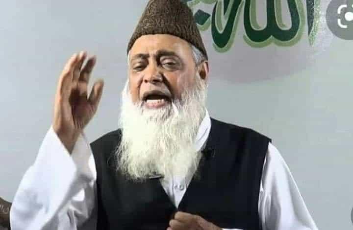 Maulana Naseeruddin