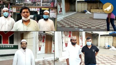 Photo of Panic in Hyderabad | Many shops shutdown | Different opinions
