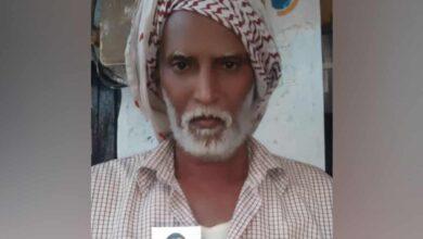 Photo of Hyderabad man dies in Riyadh, father seeks govt help