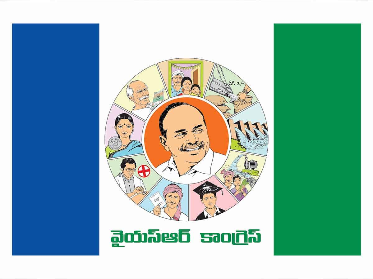 YSR Congress fails to build up organizational structure
