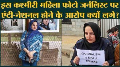 Photo of Kashmiri Journalist wins prestigious photojournalism award