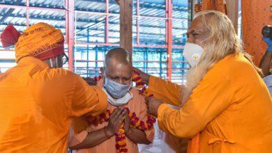 Photo of Yogi Adityanath in Ayodhya