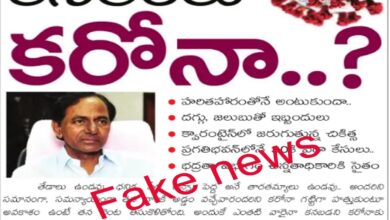 Photo of Editor arrested for carrying COVID-19 fake news against KCR