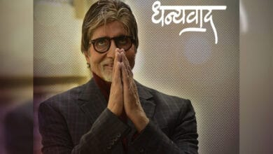 Photo of Big B opens up on 'silence', 'uncertainty' from COVID ward
