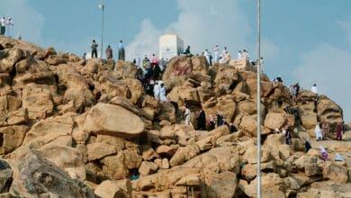 Photo of Pilgrims pray on peak day of hajj in shadow of coronavirus
