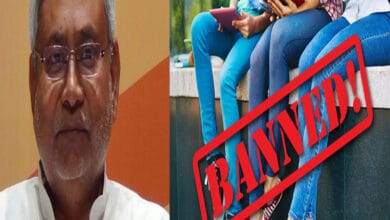 Photo of Govt servants in Gwalior banned from wearing T-shirt, jeans to office