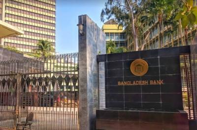 Bangladesh Bank announces 'expansionary, accommodative' monetary policy