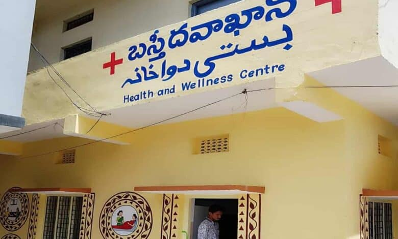 33 more Basthi Dhawakana to come up in Hyderabad