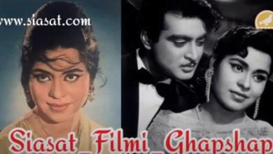 Photo of Siasat Filmi Ghapshap
